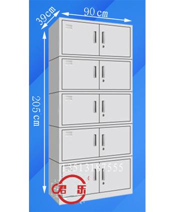 五节文件柜